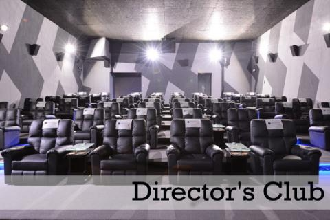 SM-Cinema-Directors-Club